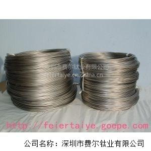 什么是钛线 钛合金线多少钱 纯钛线厂家 费尔供