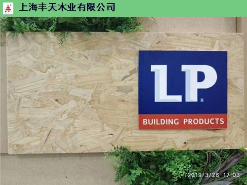 昆山进口osb板规格 诚信为本「上海丰天木业供应」