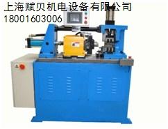 上海赋贝机电设备有限公司