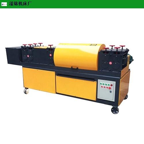 兰州新型钢管调直机厂「任县滏镕机床供应」