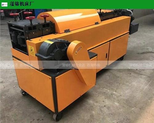 兰州多功能钢管调直机生产厂家 任县滏镕机床供应