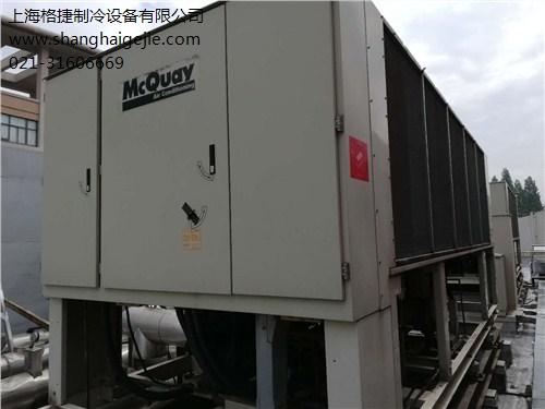 上海格捷制冷设备有限公司