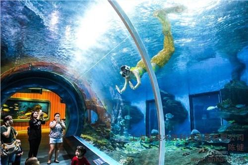 上海海奥水族科技发展有限公司