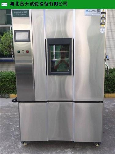 江西定制型高温老化试验箱 欢迎来电 高天供