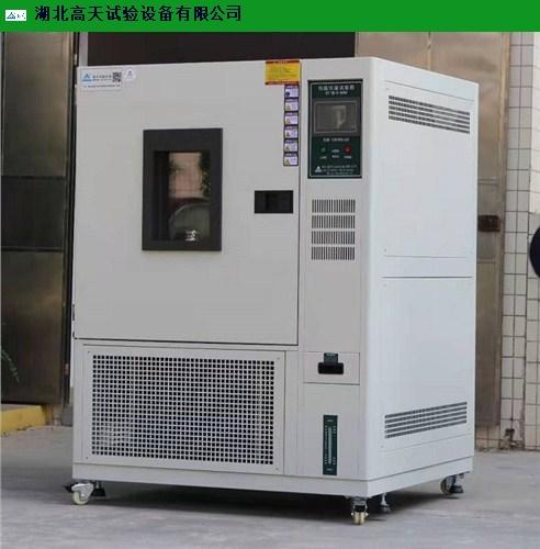 安徽定制型高温老化试验箱设备厂 欢迎咨询 高天供