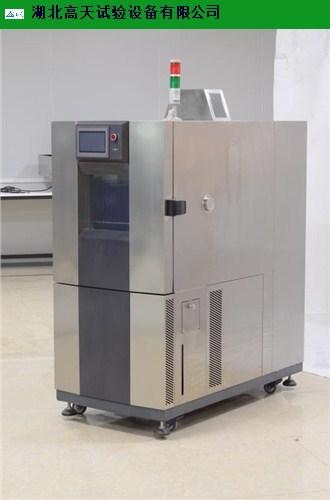 河北标准型号环境温湿度试验箱价格 欢迎咨询 高天供