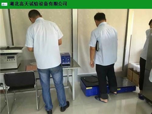 河南电磁式振动试验台公司 来电咨询 高天供