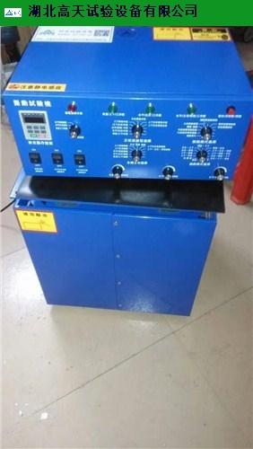 江苏标准型号振动试验台哪家好 来电咨询 高天供