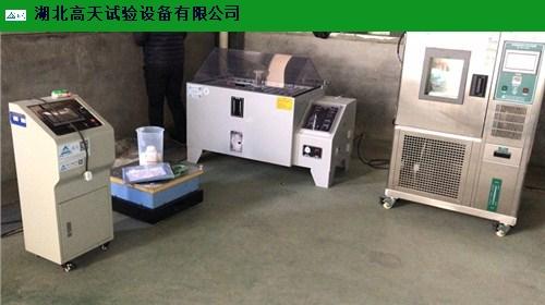 湖南小型耐腐蚀测试箱公司