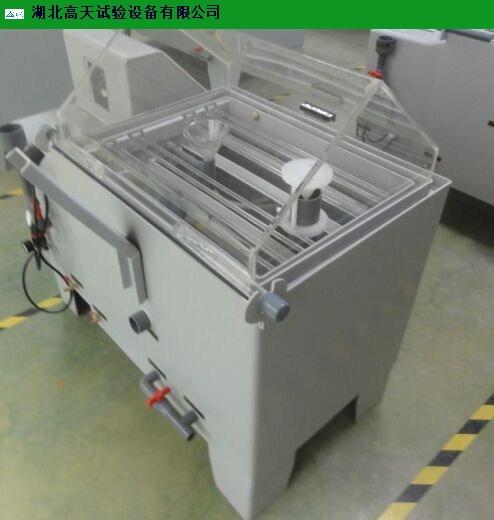 浙江定制型高温老化测试箱厂家直销 来电咨询 高天供