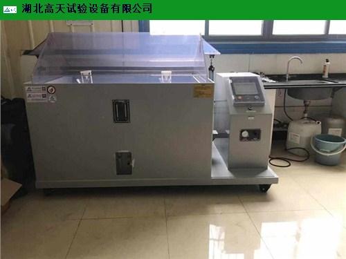 河南定制型砂尘测试箱生产厂家 欢迎来电 高天供