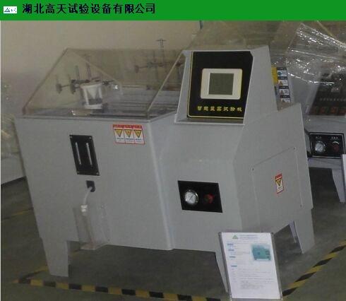 江西小型高温老化测试箱厂家直销 欢迎咨询 高天供