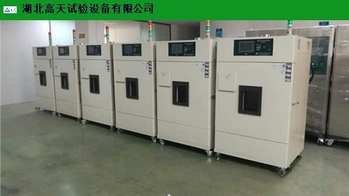 江西高温烘箱公司 欢迎来电 高天供