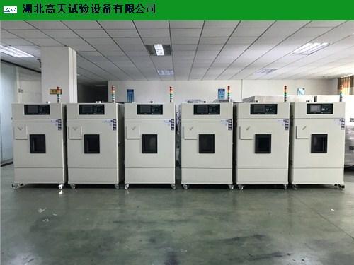 江西工業烘箱公司 歡迎來電 高天供