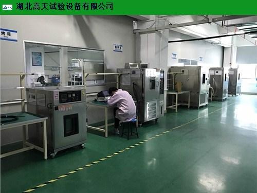 四川小型烘箱生产厂家 欢迎咨询 高天供
