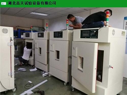 河北标准型号烘箱设备厂 欢迎来电 高天供
