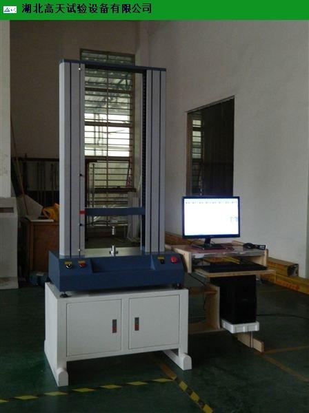 江苏小型拉力试验机生产厂家 欢迎咨询 高天供