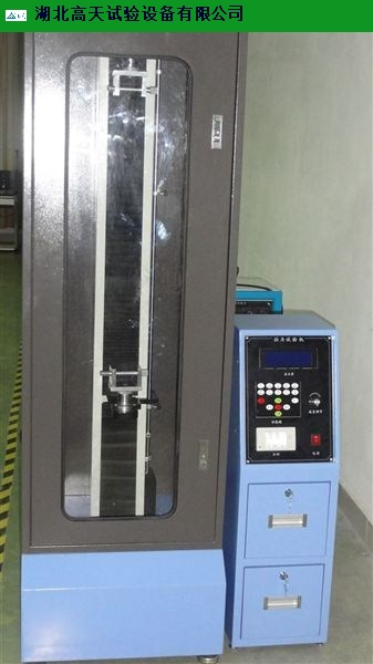 四川标准型号拉力试验机哪家好 欢迎咨询 高天供