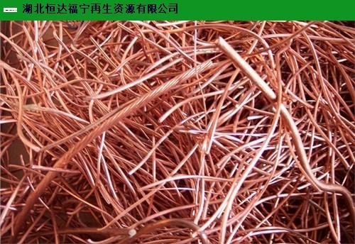 汉阳高价废铜回收,废铜回收