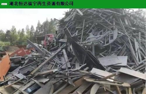 大悟附近废铁回收厂家,废铁回收