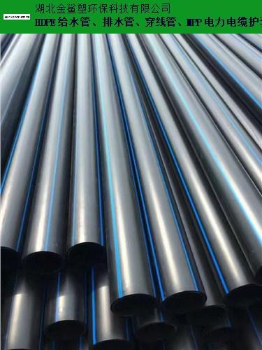 黄石HDPE给水管生产商