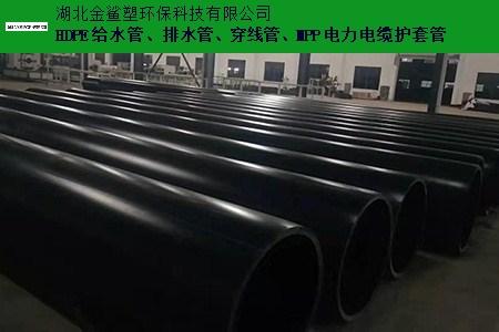 潜江HDPE排水管价格 来电咨询 湖北金鲨塑环保科技供应