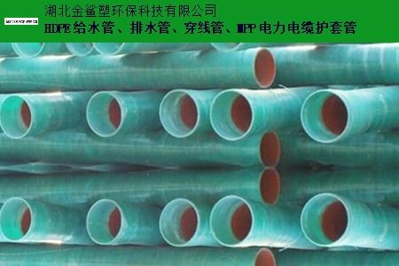 荆州塑钢复合管厂家 欢迎咨询 湖北金鲨塑环保科技供应