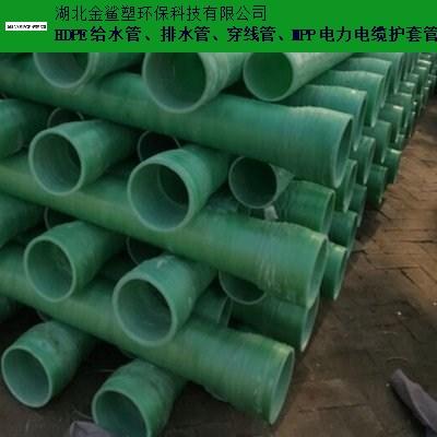 咸宁玻璃纤维电缆护套管 来电咨询 湖北金鲨塑环保科技供应
