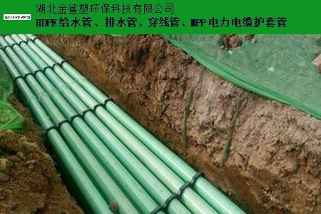 仙桃玻璃纤维电缆护套管生产厂家 来电咨询 湖北金鲨塑环保科技供应