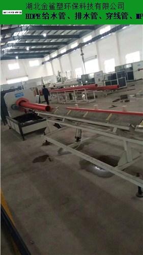 襄陽MPP電力電纜護套管生產廠家 歡迎咨詢 湖北金鯊塑環保科技供應