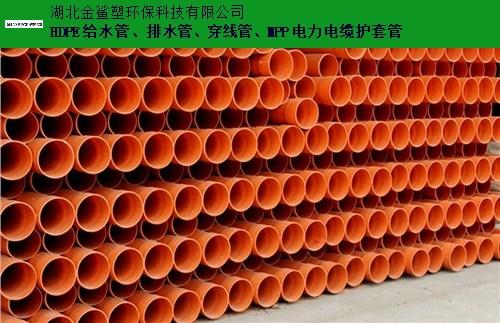 武漢PVC管材廠家 歡迎來電 湖北金鯊塑環保科技供應