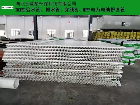 湖北PVC管材供应商 欢迎咨询 湖北金鲨塑环保科技供应