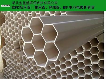 黄冈PVC管材批发 欢迎来电 湖北金鲨塑环保科技供应