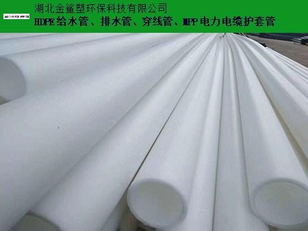 天门HDPE穿线管生产商 欢迎咨询 湖北金鲨塑环保科技供应