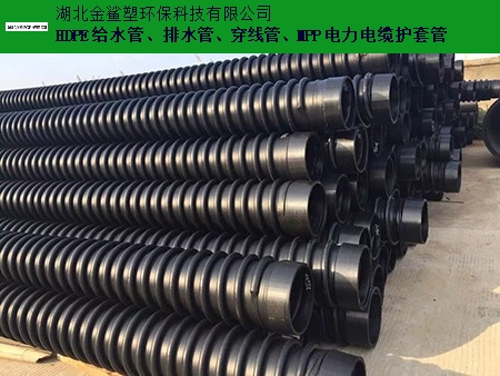 十堰HDPE钢带增强螺旋波纹管厂家批发 欢迎来电 湖北金鲨塑环保科技供应