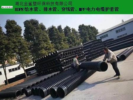 武汉HDPE双壁波纹管价格 欢迎来电 湖北金鲨塑环保科技供应