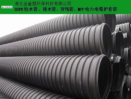 仙桃HDPE双壁波纹管生产厂家 欢迎咨询 湖北金鲨塑环保科技供应