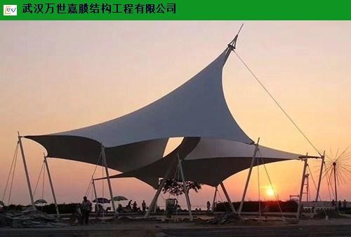 Landscape membrane structure construction of Weihai Park
