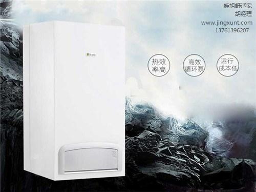 上海旌旭暖通设备工程有限公司
