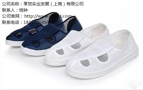 防静电鞋批发 上海防静电鞋厂家直销  享贺供