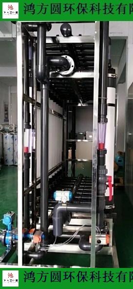 济南市附近超滤设备哪里好 客户至上 山东鸿方圆环保科技供应