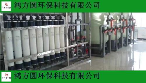 江苏专业超滤设备定制