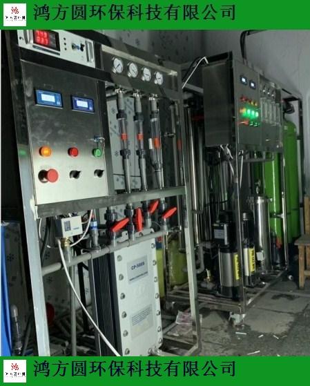 山东附近EDI超纯水设备特点 有口皆碑 山东鸿方圆环保科技供应