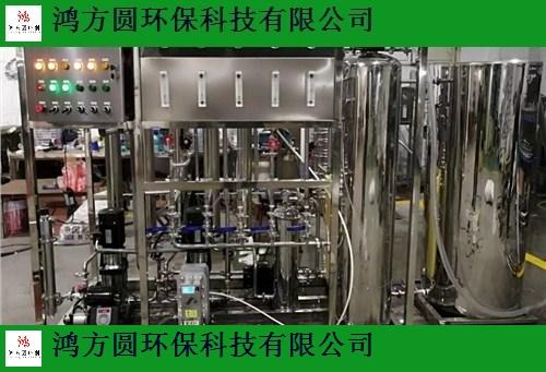 枣庄市供应EDI超纯水设备供应价 诚信经营 山东鸿方圆环保科技供应