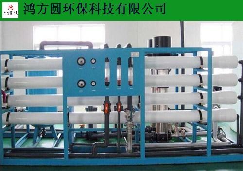 上海工业用高纯水设备生产厂家 客户至上 山东鸿方圆环保科技供应