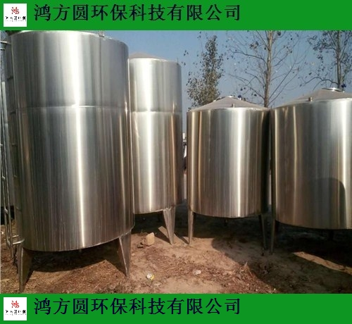威海市304无菌不锈钢水箱供应价 服务至上 山东鸿方圆环保科技供应