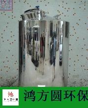 滨州市附近无菌不锈钢水箱定制 抱诚守真 山东鸿方圆环保科技供应