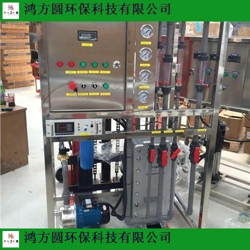 烟台钢铁行业净水设备维修 有口皆碑 山东鸿方圆环保科技供应