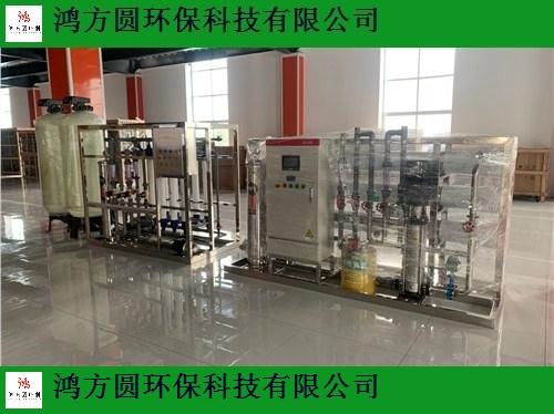 枣庄车用尿素生产设备厂家 欢迎咨询 山东鸿方圆环保科技供应