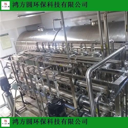 山东临沂设计直饮水供水工程保养 抱诚守真 山东鸿方圆环保科技供应